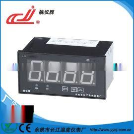 姚仪牌XMT-308DD温控仪 PID温控仪表 智能温度控制器 数显温控器