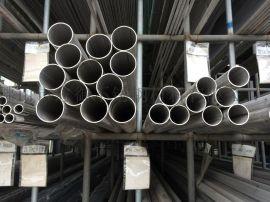 伊春市工业用不锈钢管, 通销304不锈钢管, 304不锈钢焊接钢管