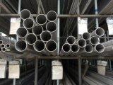 伊春市工業用不鏽鋼管, 通銷304不鏽鋼管, 304不鏽鋼焊接鋼管