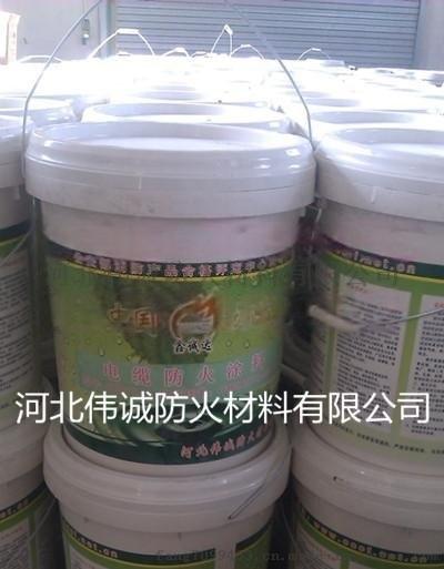环保无污染电缆防火涂料,  无味电缆防火涂料