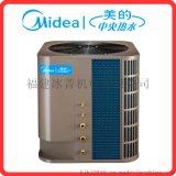 厂家直销 商用美的3P循环机空气能热水器