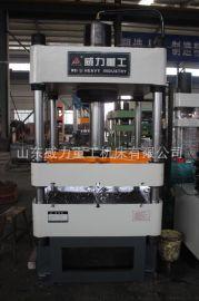 钢板校平液压机, 100吨三梁四柱液压机价格