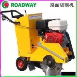 山东路得威混凝土路面切割机路面切割机沥青路面切割机RWLG21C厂家直销
