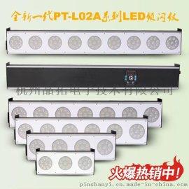 山东分切机检测LED固定式频闪灯生产厂家