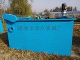諸城泰興牌渦凹氣浮機污水處理設備