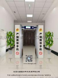 大唐手機探測門DAT-711