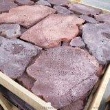 厂家直销 火山石板岩 墙面装饰用火山石板材 火山岩