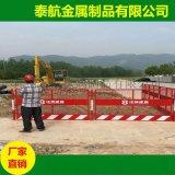 平顶山基坑护栏 基坑防护栏杆临边围栏生产厂家