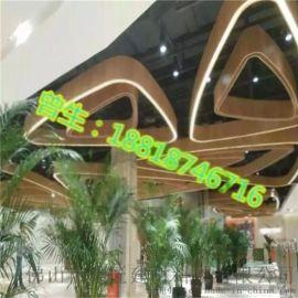 工程造型木紋鋁方通 U槽鋁天花 室內外吊頂裝飾建材鋁方通廠家