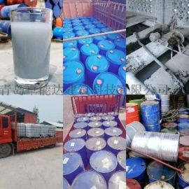西安地铁注浆水玻璃|硅酸钠厂一手货源