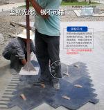 混凝土壓印模具水泥路面壓花模板施工快結實耐用