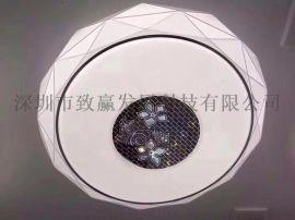 三段调光LED吸顶灯500MM40W正白质保三年
