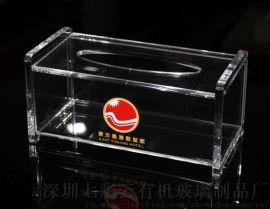 七彩云有机玻璃客厅餐巾收纳盒纸巾盒抽纸透明盒