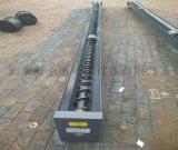 高效能WLS400不锈钢无轴螺旋输送机耐磨