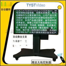高清舞台提词器 便携移动 歌词提示器主持脱稿机
