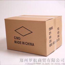 郑州市纸盒纸箱包装 郑州市**的纸箱印刷厂