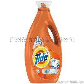黑河勞保用品供應 低價批i發正品汰漬洗衣液