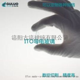 进口FTO导电玻璃355*406*1.1mm15欧