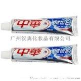 廊坊日化用品全國發貨 高品質中華牙膏