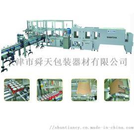 纸盒包装流水线 自动化流水线厂家