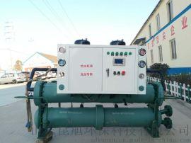 地源热泵—养殖专用无环境污染