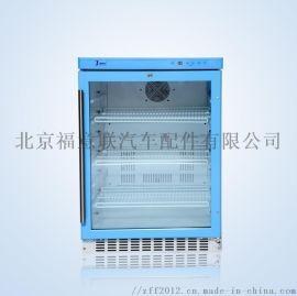 痰检室37℃恒温培养箱