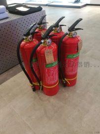 户县哪里有卖二氧化碳灭火器13891913067