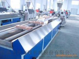 PVC/WPC木塑宽幅门板挤出生产线