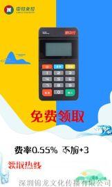 新中付關鍵邀請碼ZF582184_新中付