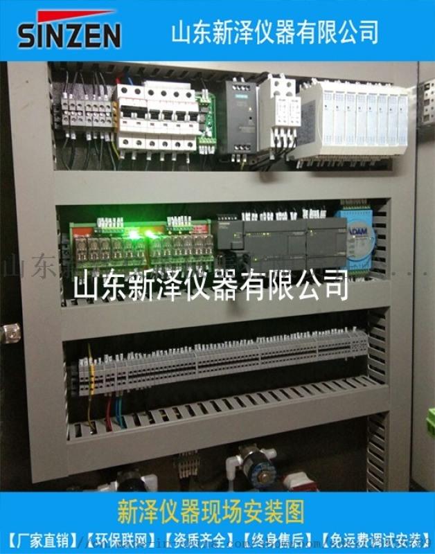 SINZEN烟气在线监测 环保烟气分析仪 厂家直销