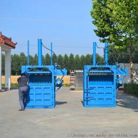 化肥袋半自动液压打包机山东生产厂家
