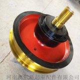 起重機車輪組 65Mn材質車輪組 行車大輪