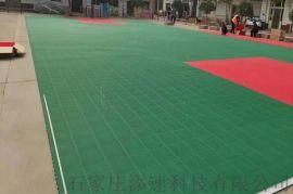 江西新聞周口快拼裝運動地板廠家