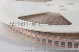 5930封装0.5mr/0.5毫欧7W精密锰铜分流电阻
