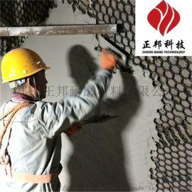 湖北省陶瓷耐磨涂料厂家 纳米防磨胶泥施工