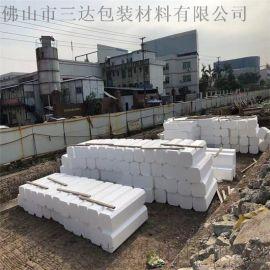 广东泡沫厂工地泡沫供应、工程泡沫板、工程填充泡沫板