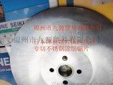 TSUNE 专切不锈钢利器 尺寸275*1.2