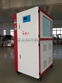 厂家直销5匹冷油机,冷冻机