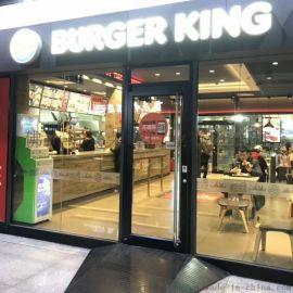 佛山廠家定制漢堡王鋁型材門 _德克士大門