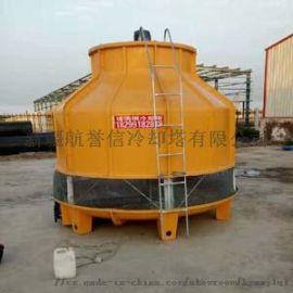 供乌鲁木齐冷却水塔和新疆工业冷却塔厂