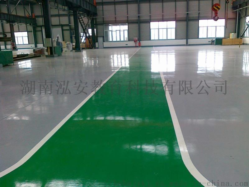 衡陽地區地坪漆材料環保國標設計施工全方位