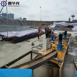 江苏苏州市工字钢弯拱机√全自动槽钢冷弯机多少钱