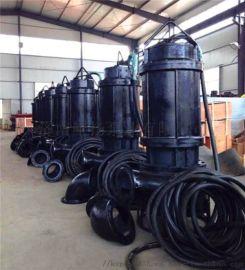 潜水沙泵 吸砂泵 耐磨无堵塞抽沙泵