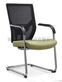 网布电脑椅厂家-网布办公椅厂家-大班椅老板椅厂家