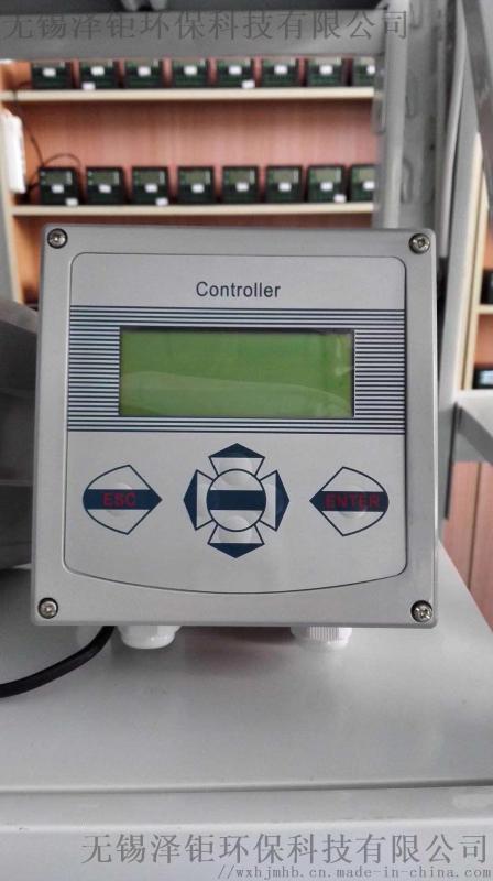 ZJSJ-3083型工業酸/鹼濃度計