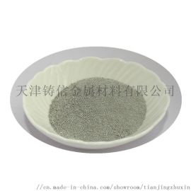 超细球型银粉 微纳米雾化银粉末 高纯金属导电银粉