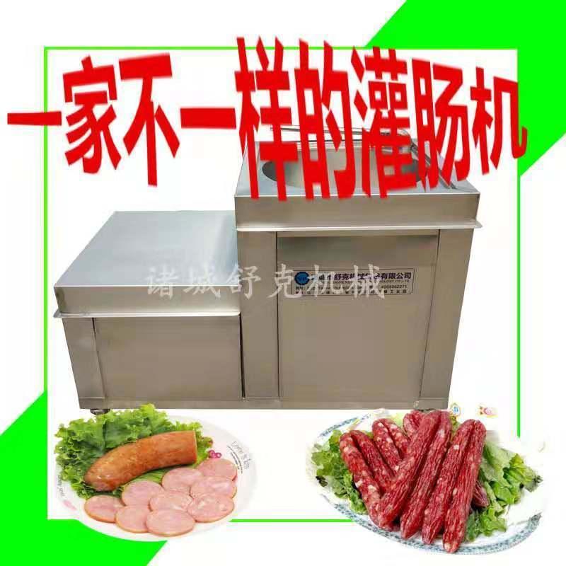 全自動不鏽鋼糯米血腸灌腸機多少錢