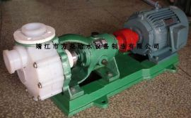 **塑料合金自吸泵(FZB-L型)
