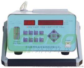 CLJ101系列塵埃粒子計數器青島路博