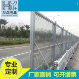 廣東廠家直銷標準裝配式衝孔網圍擋珠海防颱風穿孔圍蔽